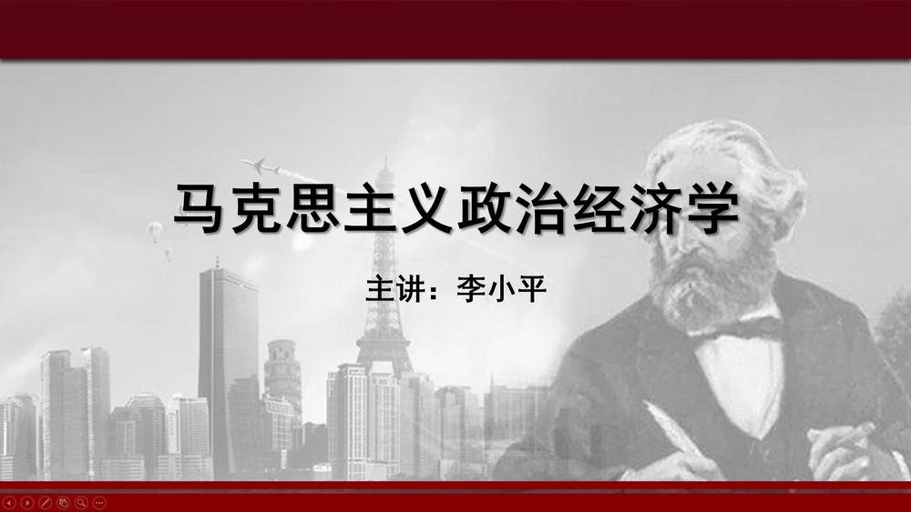 液压传动概述课件_华南教科课件库